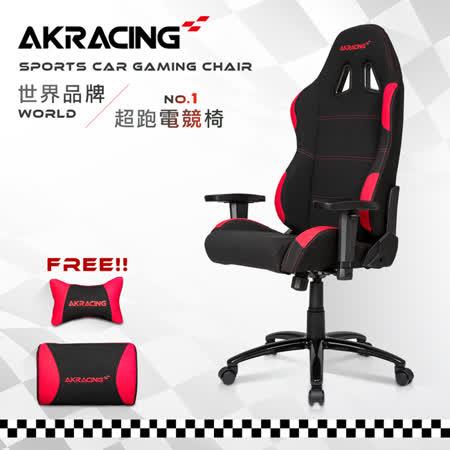 【私心大推】gohappyAKRACING超跑賽車椅-GT01 Speed評價怎樣大 远 百