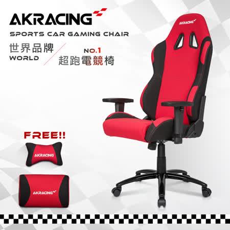 【部落客推薦】gohappy 購物網AKRACING超跑賽車椅-GT02 Redstorm去哪買愛 買 百貨