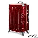 【Deseno】尊爵傳奇24吋格紋金屬防爆拉鍊行李箱(金屬紅)