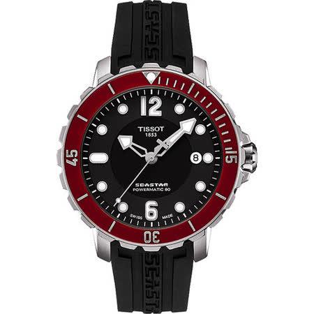 TISSOT Seastar 1000 海洋之星潛水機械腕錶-黑x紅圈 T0664071705703