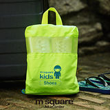 M Square kids 兒童鞋袋