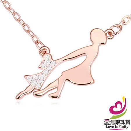 【愛無限珠寶金坊】幸福女神 - 水晶項鍊