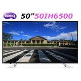BenQ 49吋 低藍光黑湛屏液晶顯示器+視訊盒(49RH6500)  送(1)7-11禮劵200元 (2)HDMI線 (3)數位天線