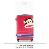 《Traveler Station》paul frank 19吋撞色系列鋁框硬殼行李箱-桃紅色