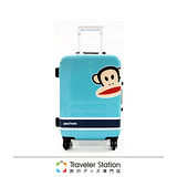 《Traveler Station》paul frank 19吋撞色系列鋁框硬殼行李箱-綠色