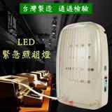 (消防器材)  LED緊急照明燈-16顆