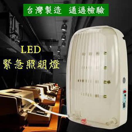 消防器材  LED緊急照明燈~16顆