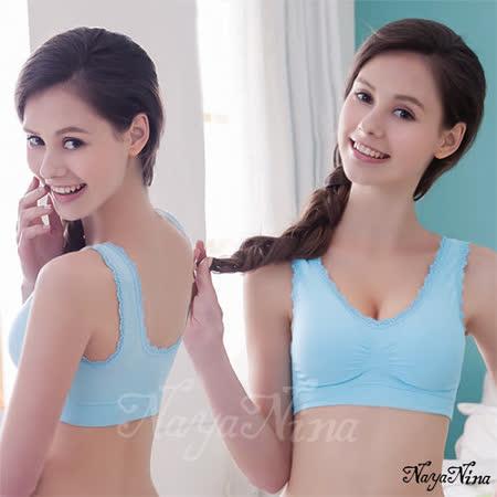 【Naya Nina】超彈力無縫蕾絲U型美背運動無鋼圈內衣(天藍M-XL)