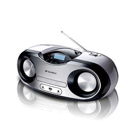 【山水SANSUI】藍芽/NFC/廣播/USB/MP3手提式音響 SB-99N