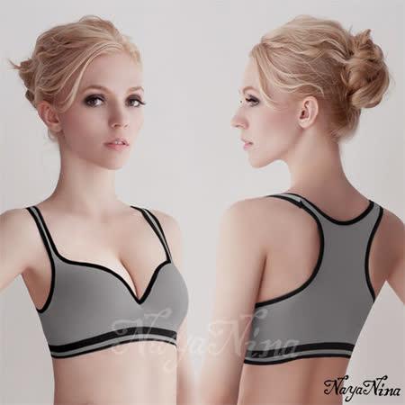 【Naya Nina】深V羽型胸墊無鋼圈工字背運動內衣(灰配黑邊M-L)