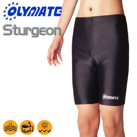 OLYMATE Sturgeon 專業休閒五分褲