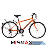 【MISMAX 】城市型實用平價通勤車(四色隨機出貨).
