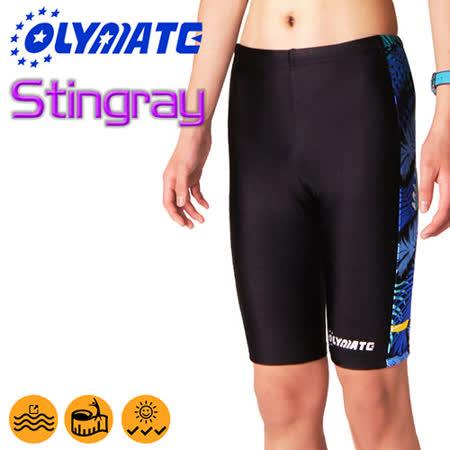 OLYMATE Stingray 專業休閒五分褲