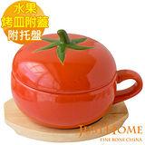 【Just Home】蕃茄造型烤皿附蓋(附木托盤)