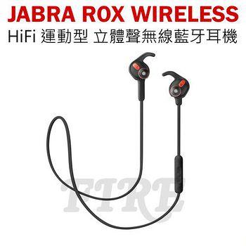 JABRA ROX WIRELESS HiFi 運動型 立體聲無線藍牙耳機 .