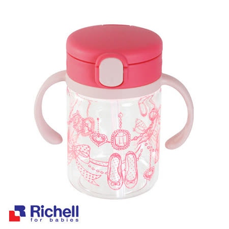 Richell日本利其爾 新圖款LC吸管水杯200ML(桃紅)