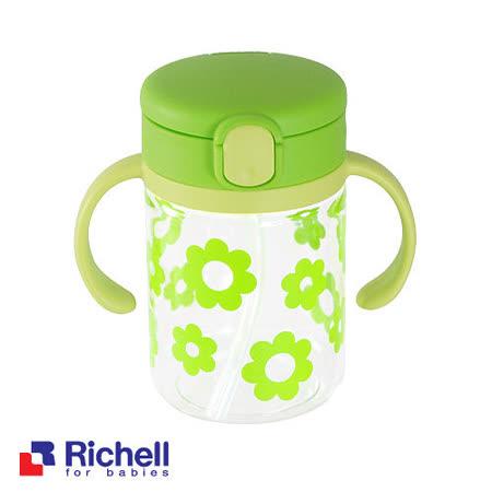 Richell日本利其爾 新圖款LC吸管水杯200ML(翠綠)