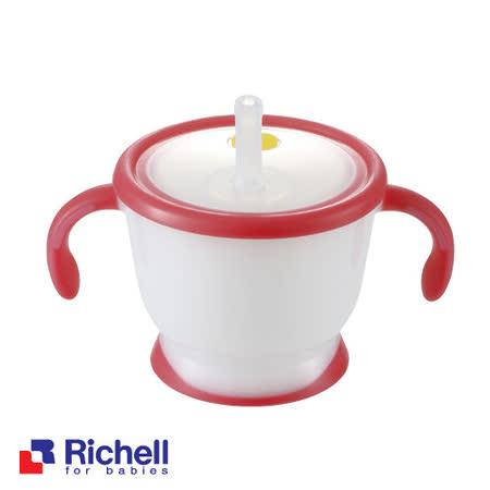 Richell日本利其爾 新色系LC吸管訓練杯(桃紅)