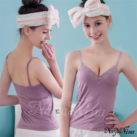 【Naya Nina】Bra Top蕾絲深V無鋼圈罩杯內搭背心(紫藕M-L)