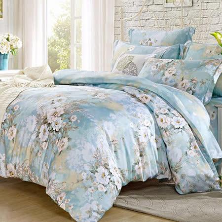 Lily Royal 白色戀人 天絲 雙人四件式兩用被床包組