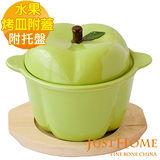 【Just Home】青蘋果造型烤皿附蓋(附木托盤)