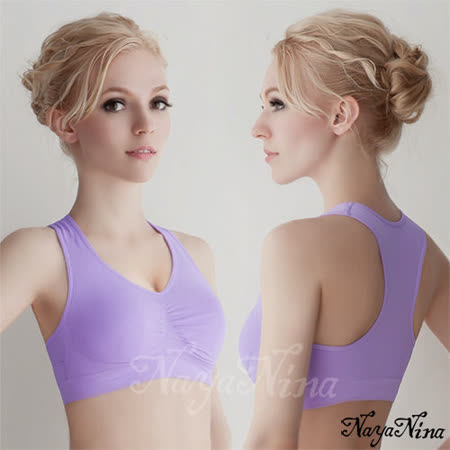 【Naya Nina】超彈力支撐無縫工字背運動無鋼圈內衣(淺紫M-XL)