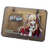 官方授權 SONY PS Vita 閃之軌跡限定-遊戲片/記憶卡收納盒(WL-SNK-01)