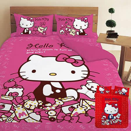 【享夢城堡】HELLO KITTY 我的遊戲房系列-雙人四件式床包涼被組(粉)(紅)
