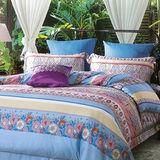 Lily Royal-優蘭娜-雙人八件式天絲兩用被床罩組