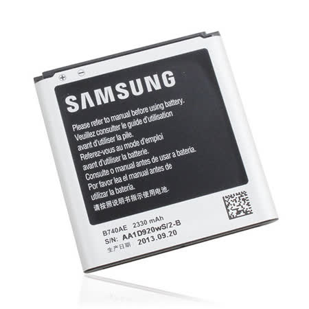 SAMSUNG B740AE NX-F1 NX-mini專用 原廠鋰電池