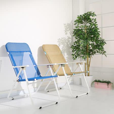 【勸敗】gohappy線上購物《BuyJM》清新五段式帆布折疊涼椅開箱大 遠 百 威 秀 影 城