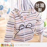 魔法Baby~小童外套 台灣製幼兒薄款連帽外套~k36152