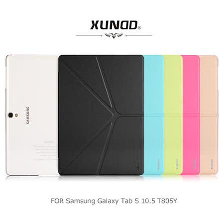 XUNDD 訊迪 Samsung Galaxy Tab S 10.5 T805Y 哈密瓜系列可立皮套