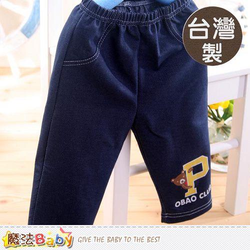 魔法Baby~長褲 台灣製0~2歲幼兒秋冬長褲~k36190