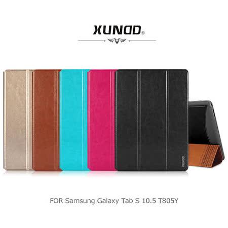 XUNDD 訊迪 Samsung Tab S 10.5 T805Y 簡尚系列皮套