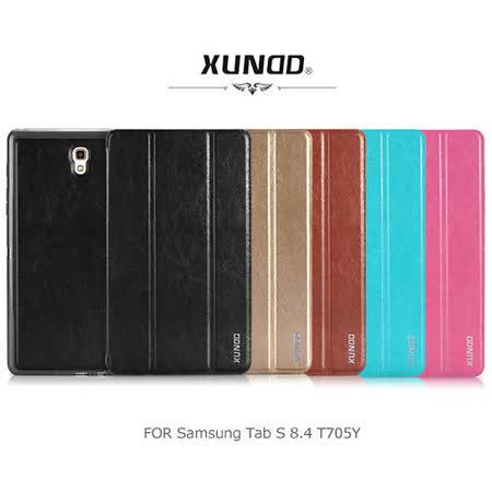 XUNDD 訊迪 Samsung Tab S 8.4 T705Y 簡尚系列皮套