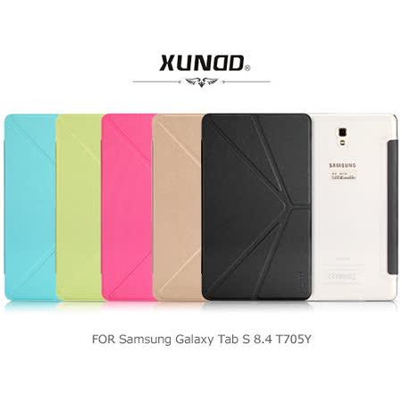 XUNDD 訊迪 Samsung Galaxy Tab S 8.4 T705Y 哈密瓜系列可立皮套