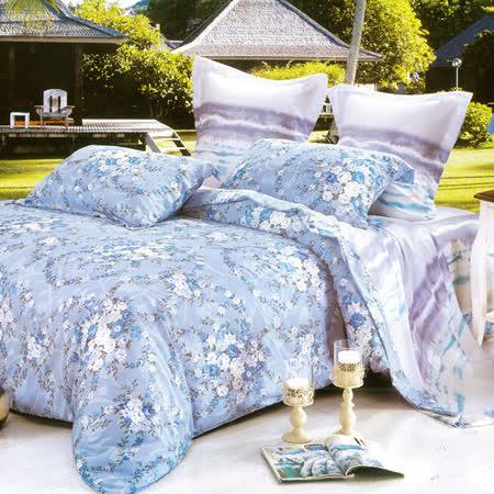 Lily Royal 斑斕夢 天絲 雙人四件式兩用被床包組