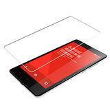 紅米Note 鋼化玻璃螢幕保護貼