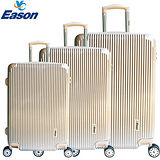【YC Eason】簡約時尚可加大海關鎖款PC行李箱(20+24+28吋-玫瑰金)