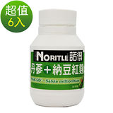 諾得丹蔘+納豆紅麴膠囊(60粒/6瓶)