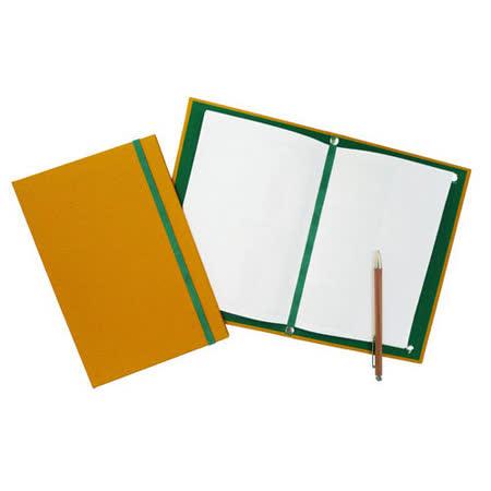 ecobook3 回收紙筆記夾 - 日出黃