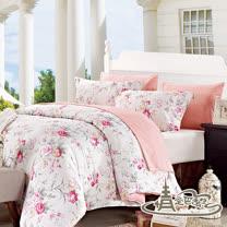 【情定巴黎-寧夏花園】加大精梳棉四件式兩用被床包組