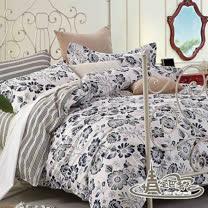 【情定巴黎-青玉案】加大精梳棉四件式兩用被床包組