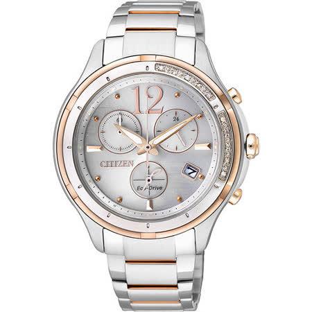 CITIZEN Eco-Drive L系列 浪漫銀河真鑽腕錶-銀x雙色版 FB1375-57A