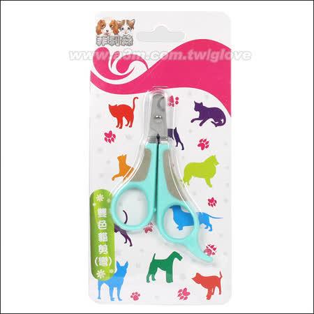 【好物推薦】gohappy 線上快樂購菲莉絲《雙色斜角指甲剪刀》小型犬貓專用效果如何台中 廣三