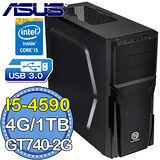 華碩B85平台【魔幻銀刃】Intel第四代i5四核 GT740-2G獨顯 1TB燒錄電腦