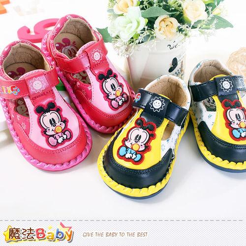 (購物車)魔法Baby~寶寶鞋 巴布狗嬰幼兒外出鞋~sh4552