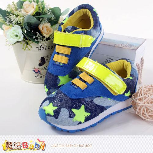 (購物車)魔法Baby~男女童鞋 韓版潮流水洗仿舊兒童帆布鞋~sh4590