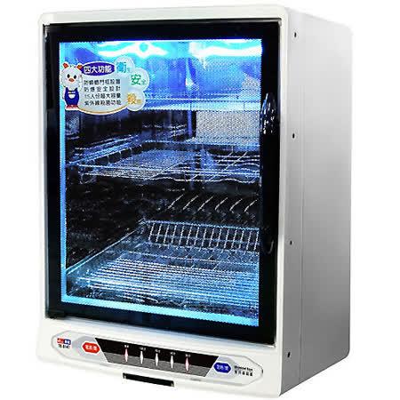 東龍15人份三層紫外線殺菌烘碗機 TE-8141